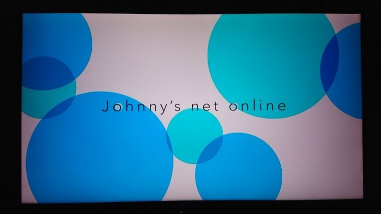 Fire TV Stick でJohnny's net オンラインの再生動画をテスト8
