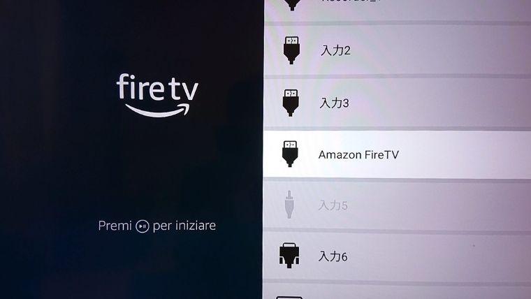 Fire TV Stick のセットアップ1